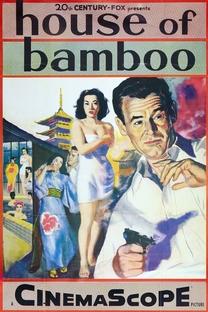 Casa de Bambu - Poster / Capa / Cartaz - Oficial 4