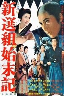 Crônicas dos Shinsengumi - Poster / Capa / Cartaz - Oficial 1