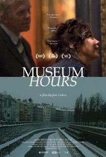 Horas de Museu - Poster / Capa / Cartaz - Oficial 1
