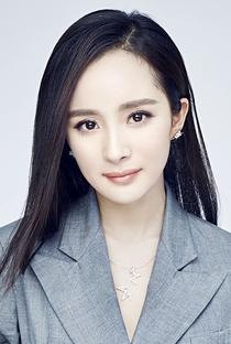 Mi Yang - Poster / Capa / Cartaz - Oficial 6