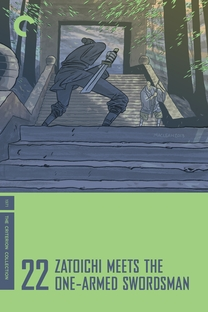 Zatoichi Meets the One-Armed Swordsman - Poster / Capa / Cartaz - Oficial 1