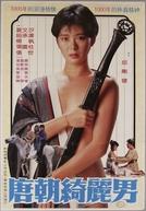 Tang Chao qi li nan (Tang Chao qi li nan)