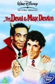 Max Devlin e o Diabo - Poster / Capa / Cartaz - Oficial 3