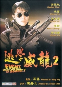 Fight back to school II - Poster / Capa / Cartaz - Oficial 1