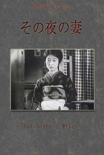 A Mulher Daquela Noite - Poster / Capa / Cartaz - Oficial 1