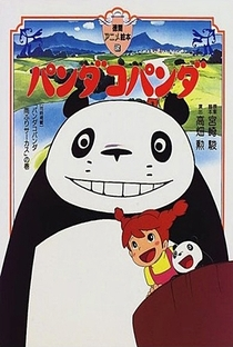As Aventuras de Panda e seus Amigos - Poster / Capa / Cartaz - Oficial 8