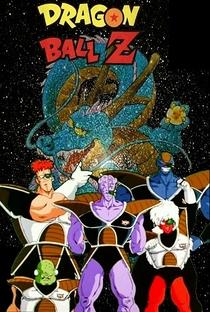 Dragon Ball Z (4ª Temporada) - Poster / Capa / Cartaz - Oficial 17