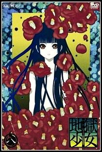Jigoku Shoujo (3ª Temporada) - Poster / Capa / Cartaz - Oficial 14