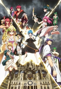 Magi: The Kingdom of Magic - Poster / Capa / Cartaz - Oficial 1