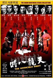 The Invincible Eight - Poster / Capa / Cartaz - Oficial 1