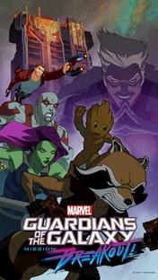 Guardiões da Galáxia (3ª Temporada) - Poster / Capa / Cartaz - Oficial 1