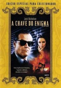 A Chave do Enigma - Poster / Capa / Cartaz - Oficial 4