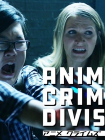 Anime Crimes Division - Primeira Temporada - Poster / Capa / Cartaz - Oficial 1