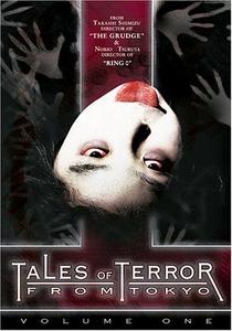 Contos de Terror de Tóquio - Poster / Capa / Cartaz - Oficial 4