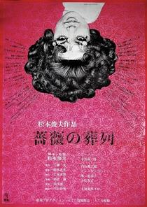 O Funeral das Rosas - Poster / Capa / Cartaz - Oficial 7