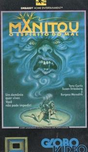 Manitou - O Espírito do Mal - Poster / Capa / Cartaz - Oficial 2