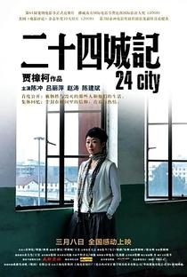 24 City - Poster / Capa / Cartaz - Oficial 7