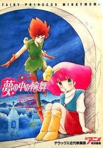 Gigi e a Fonte da Juventude - Poster / Capa / Cartaz - Oficial 1