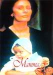 Mamma Lucia - Poster / Capa / Cartaz - Oficial 2