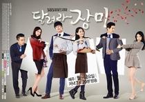 Run, Jang Mi - Poster / Capa / Cartaz - Oficial 1