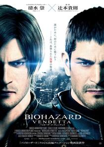 Resident Evil: A Vingança - Poster / Capa / Cartaz - Oficial 1
