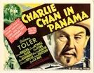 Charlie Chan no Panamá (Charlie Chan in Panama)