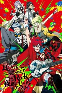 Bakumatsu Rock - Poster / Capa / Cartaz - Oficial 2