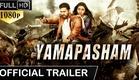 Yamapasham (Miruthan) - Telugu Official Trailer | Jayam Ravi, Lakshmi Menon |