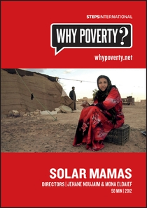 Mãe Solar - Poster / Capa / Cartaz - Oficial 2