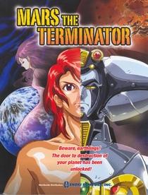 Mars The Terminator - Poster / Capa / Cartaz - Oficial 1