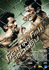 Fighting Fish - Poster / Capa / Cartaz - Oficial 1