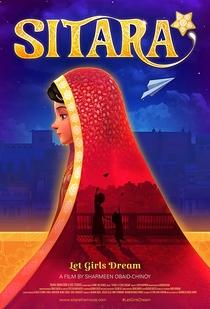 Sitara: Sonhando com as Estrelas - Poster / Capa / Cartaz - Oficial 1