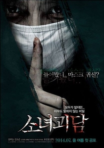 Mourning Grave - Poster / Capa / Cartaz - Oficial 1