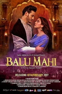 Balu Mahi - Poster / Capa / Cartaz - Oficial 1