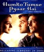 Humko Tumse Pyaar Hai - Poster / Capa / Cartaz - Oficial 1
