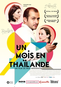 A Month in Thailand - Poster / Capa / Cartaz - Oficial 1