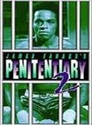 Penitenciária 2 (Penitentiary II)