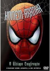 Homem Aranha - O Último Confronto - Poster / Capa / Cartaz - Oficial 2