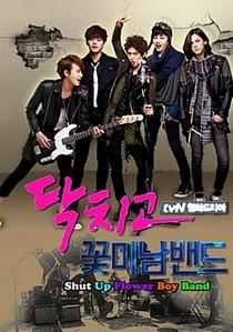 Shut Up Flower Boy Band - Poster / Capa / Cartaz - Oficial 3
