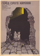 Entre Pedras Cinzentas (Sredi Serykh Kamney)