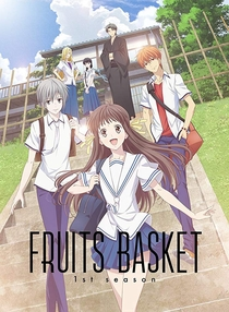 Fruits Basket (1ª Temporada) - Poster / Capa / Cartaz - Oficial 1