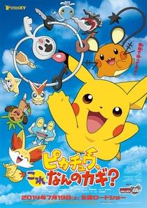 Pikachu, What´s This Key? - Poster / Capa / Cartaz - Oficial 1