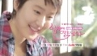 [Trailer] Twelve Men in a Year (일년에 열두 남자) - Korean Drama 2012