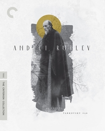Andrei Rublev - Poster / Capa / Cartaz - Oficial 10