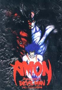 Devilman 3,apocalipse - Poster / Capa / Cartaz - Oficial 1