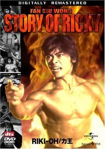 A História de Ricky - Poster / Capa / Cartaz - Oficial 9