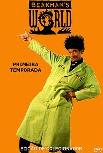 O Mundo de Beakman (1ª Temporada) - Poster / Capa / Cartaz - Oficial 2