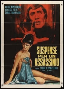 The Ghost of the One Eyed Man - Poster / Capa / Cartaz - Oficial 2