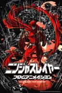 Ninja Slayer (Ninja Slayer)