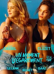 Doce Veneno - Poster / Capa / Cartaz - Oficial 3